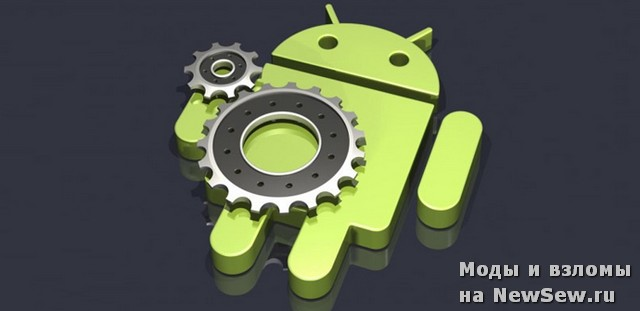 Android-Mod